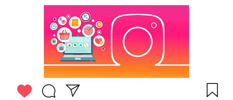 Как изменить категорию в Инстаграм