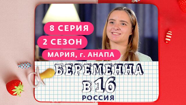 Инстаграм Алина Ижевск Беременна в 16