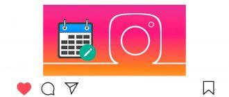 Как указать возраст в Инстаграме