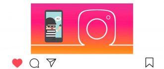Входы в аккаунт Инстаграм показывает другой город